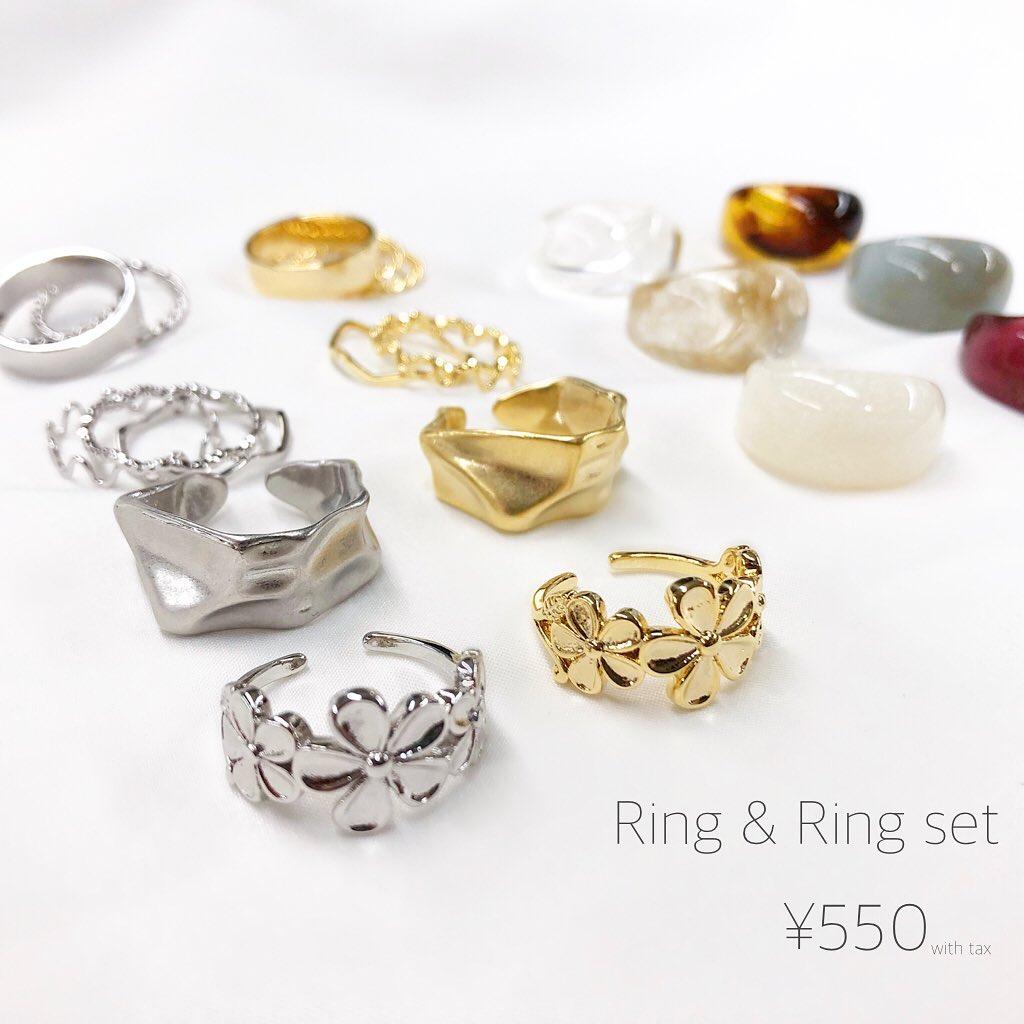 ︎\ #newarrival //エムズエキサイトは小物も可愛いって知ってた??とっても可愛いringが入荷しますプチプラだから何個でも欲しくなっちゃう!どの指にどのリングを付けるか迷ってる時が一番楽しい!!みんなのおすすめ重ね付けも教えてね!#emsexcite #エムズエキサイト#アクセサリー #リング #シルバー #ゴールド#指輪 #クリアリング