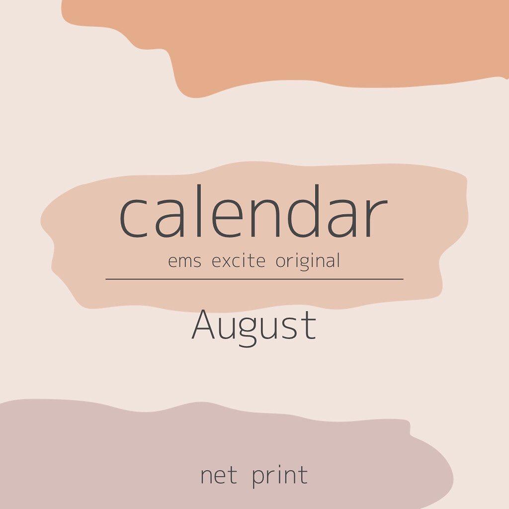 ︎\ エムズオリジナル #カレンダー //もうすぐ8月ですね要望にお応えして8月カレンダーを再配布!季節のお花がお迎えしてくれます️B5とハガキサイズがあるのでお好きな方をプリントしてね!※二次利用・再配布は禁止しております#emsexcite #エムズエキサイト#ネップリ #ネップリ配布 #ネットプリント