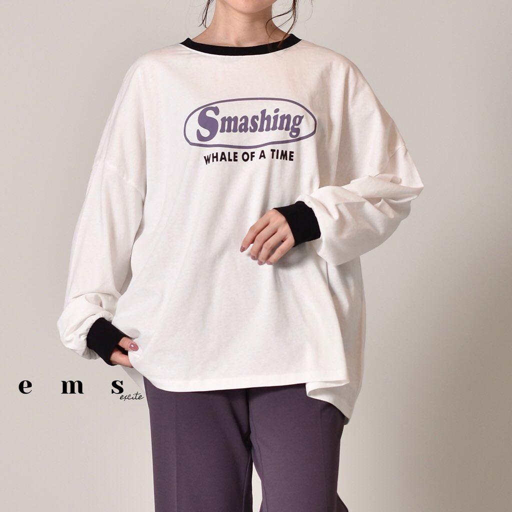 ︎オーバーサイズのロンTeeは着回し力抜群袖、襟の配色で今っぽコーデに————————————————EF054011C002配色ロゴロンTee¥2090with tax#emsexcite #エムズエキサイト#emsexciteコーデ #ロゴ #tシャツ#秋物 #新作