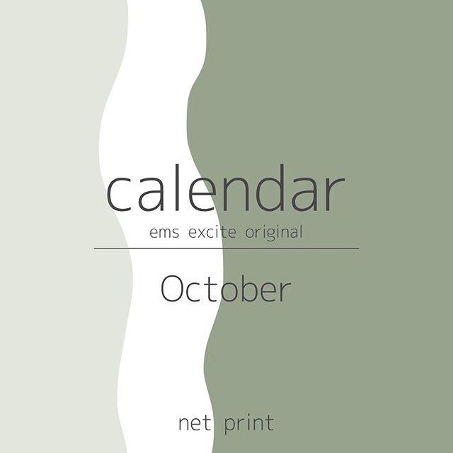 ︎\ エムズオリジナル #カレンダー //エムズオリジナルのカレンダー2020年12月までまとめて配布!毎月、季節のお花がお迎えしてくれます️B5とハガキサイズがあるのでお好きな方をプリントしてね!※二次利用・再配布は禁止しております#emsexcite #エムズエキサイト#ネップリ #ネップリ配布 #ネットプリント #10月 #october