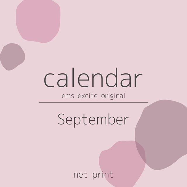 ︎\ エムズオリジナル #カレンダー //エムズオリジナルのカレンダー2020年12月までまとめて配布!毎月、季節のお花がお迎えしてくれます️B5とハガキサイズがあるのでお好きな方をプリントしてね!※二次利用・再配布は禁止しております#emsexcite #エムズエキサイト#ネップリ #ネップリ配布 #ネットプリント #9月 #september