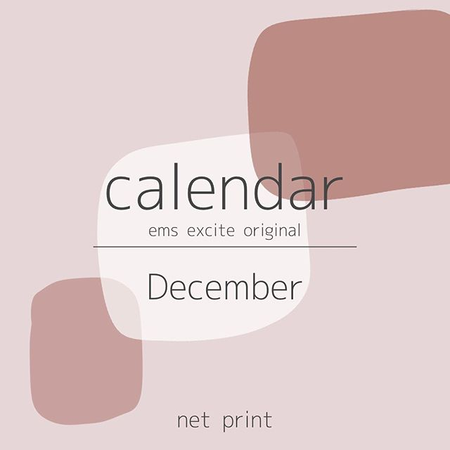 ︎\ エムズオリジナル #カレンダー //エムズオリジナルのカレンダー2020年12月までまとめて配布!毎月、季節のお花がお迎えしてくれます️B5とハガキサイズがあるのでお好きな方をプリントしてね!※二次利用・再配布は禁止しております#emsexcite #エムズエキサイト#ネップリ #ネップリ配布 #ネットプリント #12月 #december
